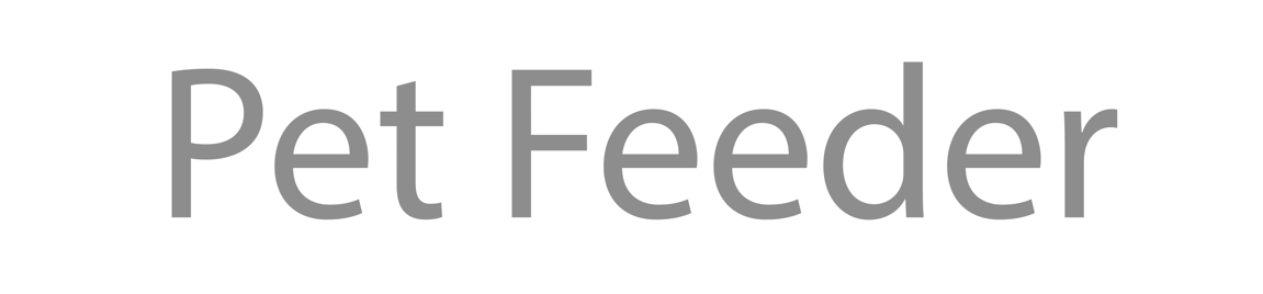 Logo_Pet_Feeder.png